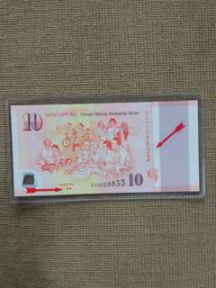 Sg50 $10 Fancy doubles number set 228833 with double diamonds