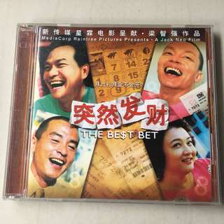 VCD Movie: The Best Bet 突然发财 Singapore