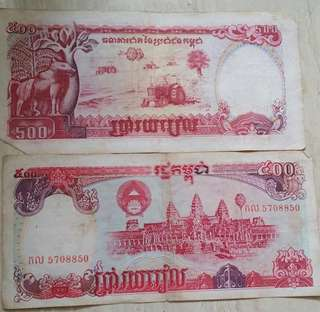 Old Cambodia 🇰🇭 note