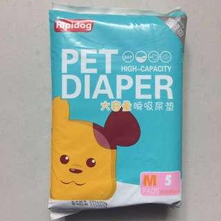 Dog/pet diapers/pee pads