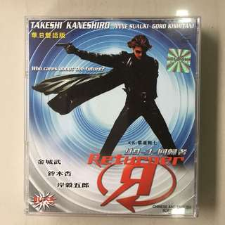 VCD Movie: Returner (Japanese)