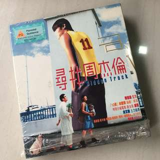 VCD Movie: Hidden Track 寻找周杰伦