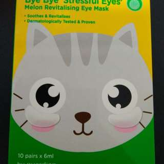Guardian Eye Mask Melon Revitalising for Stressful Eyes