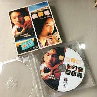 VCD Movie: Sky of Love 爱,断了线