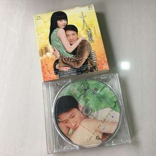 VCD Movie: Loving Me Loving You 大城小事