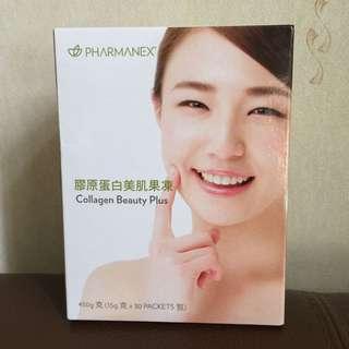NUSKIN Collagen Beauty Plus Jelly 膠原蛋白美肌果凍