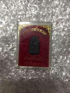 LP Thuad Prai Khong Kwang BE2559 Wat Huawmongkon