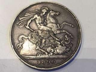 1890年 英國 騎士屠龍 One Crown 大銀幣