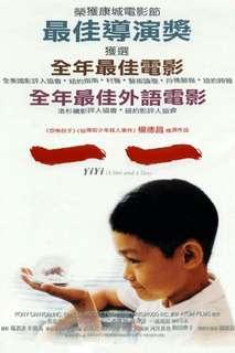 Yiyi dvd 一一 电影