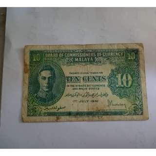 10cent 1941 malaya note vfine