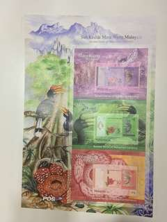Stamps duit malaysia