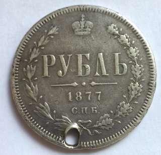 1877年 俄羅斯帝國 壹盧布 銀幣