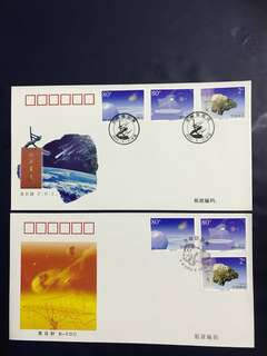 China stamp 2003-10 A/B FDC