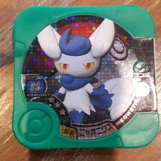Pokemon tretta Meowstic 3星