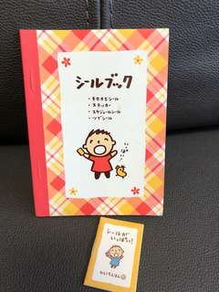 Sanrio 大口仔  Minna No Tabo sticker book