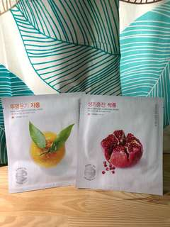 [NATURE REPUBLIC] Real Nature Hydrogel Mask