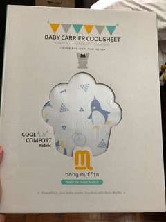 Baby carrier cool sheet