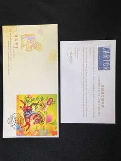 馬年絲綢郵票小型張封