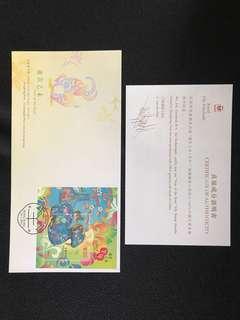 羊年絲綢郵票小型張封
