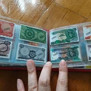 馬來西亞 郵票,鈔票,錢幣 套裝