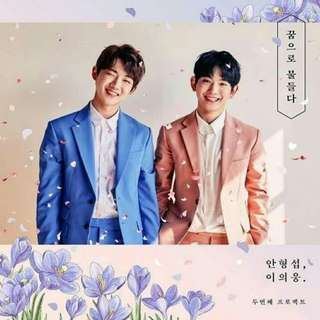 HYUNSEOB X EUIWOONG - DYED WITH DREAMS