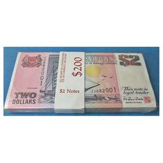 Singapore Ship Series $2 banknotes 082001 - 082100