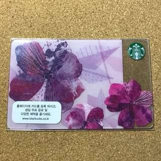 Korea Starbucks Rose of Sharon Card
