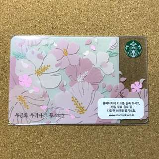 Korea Starbucks Rose of Sharon Card 2017
