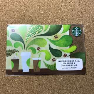 "Korea Starbucks ""How To Make Coffee"" Card"