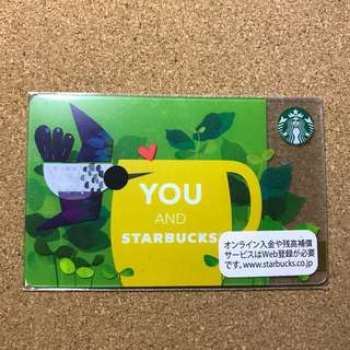 Japan Starbucks Humming Bird Card 2016 TOHOKU Charity Program