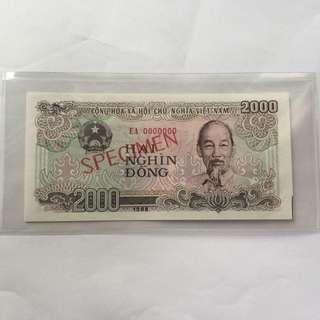Vietnam 1988 2000 Dong UNC specimen banknote