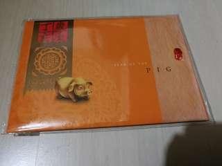Hong Kong Post Stamp 香港郵政郵票套摺歲次丁亥豬年 year of the pig