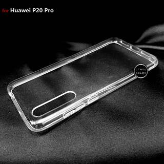 P20 Pro Simple Clear Case Cover [ for Huawei ]