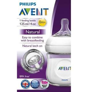 50% OFF! BNIB Philips Avent Natural Baby Bottle 125ml / 4oz