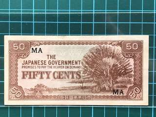 Super rare prefix MA Japanese Invasion of Malaya Money 50 cents, no watermark.