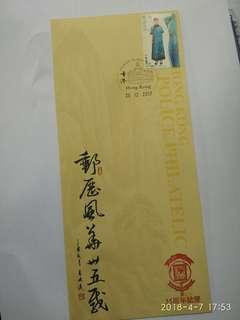 警察郵學會183号會封(35周年誌慶紀念封)