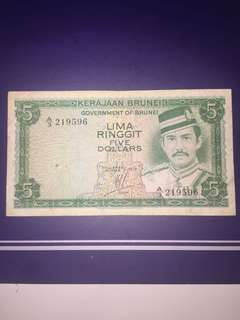 Brunei $5 Year 1979 , Prefix A3, Circulated