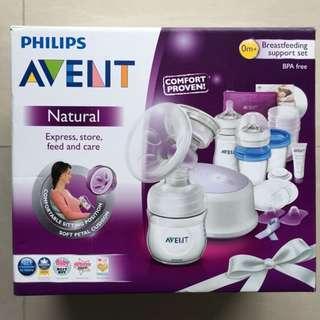 Philips Avent Breastfeeding Support Set Kit 0m+ Baby Infants