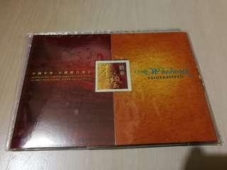 Hong Kong Post Stamp 香港郵政郵票套摺木藝精華芬蘭 fine woodwork