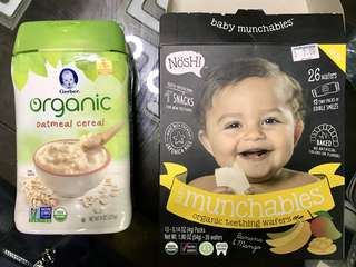 TO BLESS - baby munchables or organic Gerber oatmeal cereal