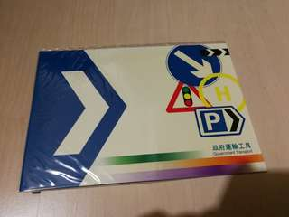 Hong Kong Post Stamp 香港郵政郵票套摺政府運輸工具government transport