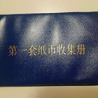 🚚 【藏閣】一版人民幣觀賞卷60張