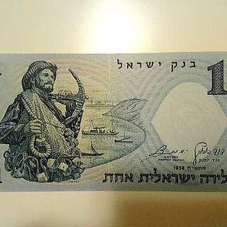 🚚 【藏閣】以色列1958年1紙鈔-全新