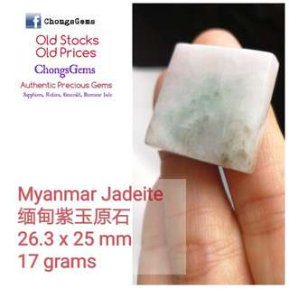 Myanmar Jadeite 17 grams