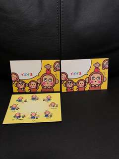 Sanrio 猴子Monkichi post card ( total 3 pcs)