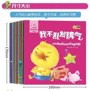 (20 books)Chinese story EQ Management & Behavior Management小脚吖情商管理&行为管理小绘本(20本)