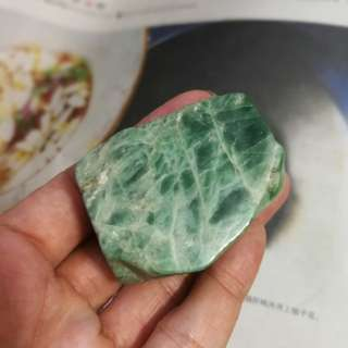 97 grams Myanmar Jadeite rare big raw stone 308