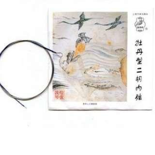 Mudan Erhu Inner String