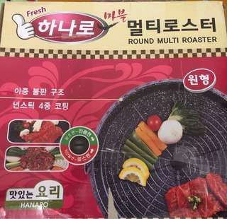 Round Multi Roaster ( made in Korea )