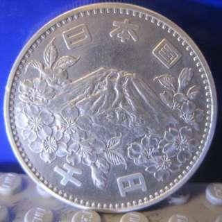 1964年 日本東京奧運 1000円 紀念銀幣